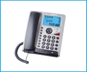 Teléfono Daewoo DTC 450 teclas directas